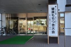 TAI_0004.JPG