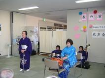 平成28年春の演芸会