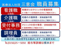 20170809113006.jpg