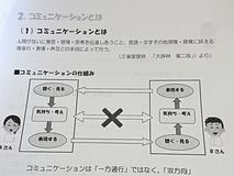 平成最後の「事務接遇勉強会」を行いました。
