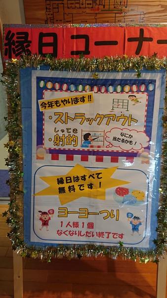 DSC_0013_11.JPG