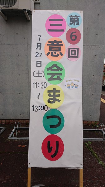 DSC_0045_7.JPG