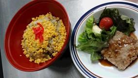 6月食育月間、毎月19日は食育の日